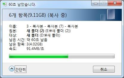 SSDHDD80.jpg