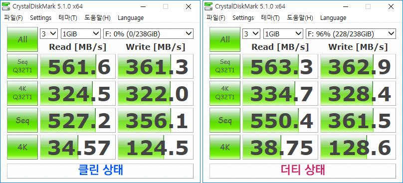 001 Crystal Disk markpsd.jpg