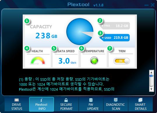 plextool002.jpg