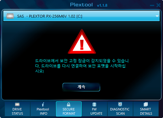 plextool003.jpg