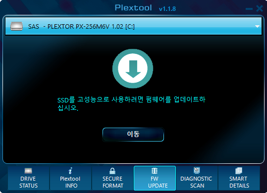 plextool004.jpg