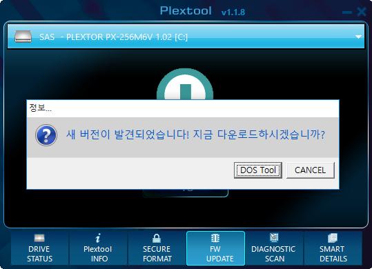 plextool005.jpg