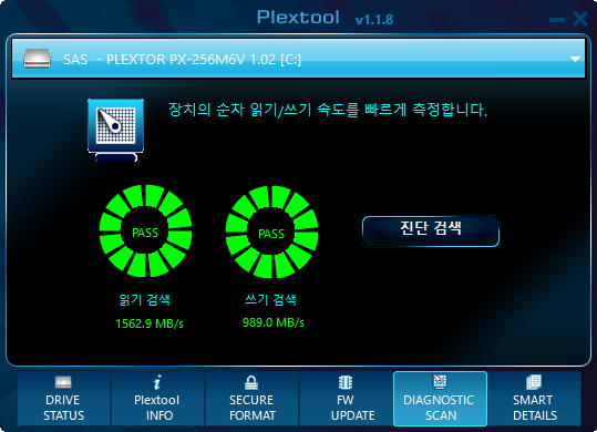 plextool009.jpg