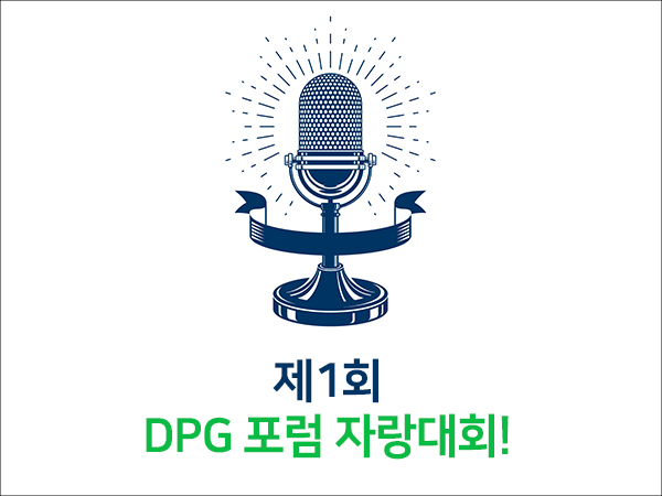 http://dpg.danawa.com/mobile/community/view?boardSeq=186&listSeq=4703136&share=directurl