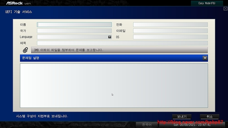 4704838_I7X0wQaSbV_1620584104466.jpeg