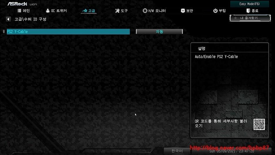 4704838_txASguC766_1620584082709.jpeg