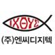 MSI CX61시리즈 OX 퀴즈 이벤트!!