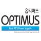 ENERGY OPTIMUS Mach III 500K v2.3 출시 기념 댓글 이벤트~!
