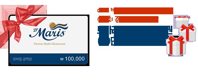 알뜰하게 준비하는 송년회&송년파티