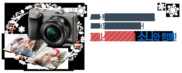 사진은 잘나오고 가격은 저렴한 카메라!