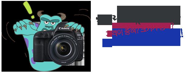 화질좋은 카메라!