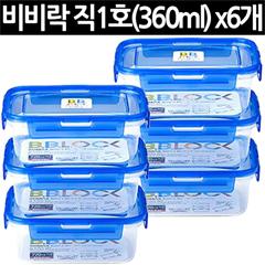 [무료배송] 코멕스 비비락 (BPA프리)