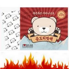 [무료배송] 핫앤핫 곰도리 핫팩 30개
