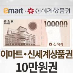[티몬] 문자수신 > 전국이마트교환