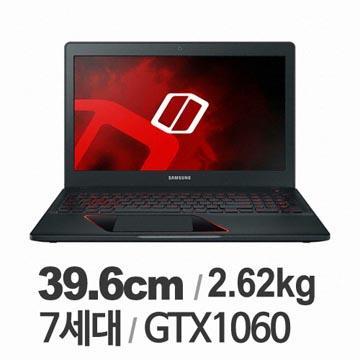 삼성 GTX1060 게이밍노트북 중복쿠폰!