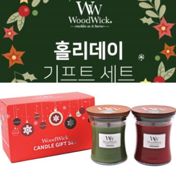 [우드윅 캔들] 크리스마스의 향기~?!
