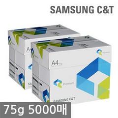 [무료배송] 삼성 A4 복사용지 2박스
