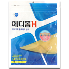[약국격파] 메디폼H 일반형 2매*2팩