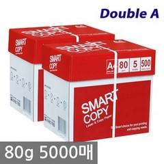 [무료배송] 스마트카피 A4 80g 2BOX