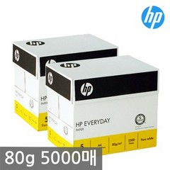HP A4 복사용지 80g 2500매 2BOX