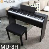 [가성비 최고] 우리 아이 첫 피아노~!
