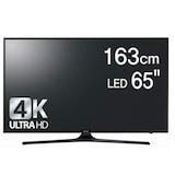 삼성 65형 4K UHD TV 저럼하게~!