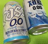 무알콜음료 2종 비교!