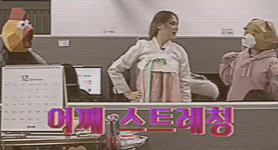 당요 운동(feat.밀라)