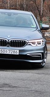 BMW 5시리즈 최초의 PHEV, 530e 시승기