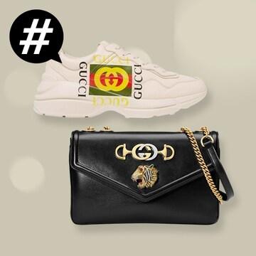 G U C C I Fashion Show