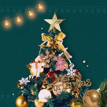 크리스마스 홈데코  트리 & 장식소품