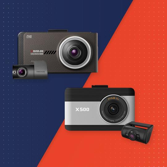 2019 신상 블랙박스 X500 VS QXD3000mini