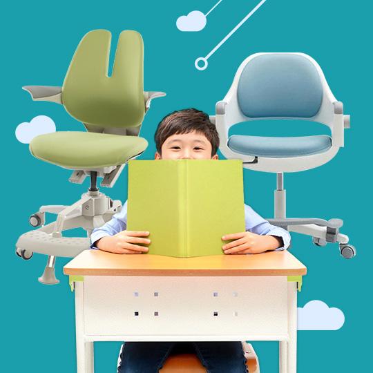 아무 의자에 앉힐 수 없지! 인기 아동의자 추천