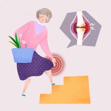 관절/연골 건강을 위한  엠에스엠(MSM)