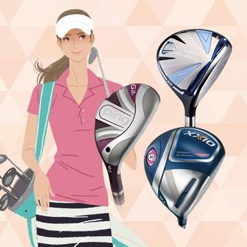 여성 골프클럽 기획전