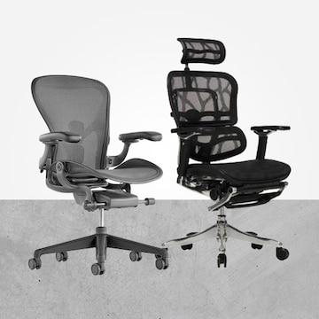 앉아보면 달라! 하이엔드 의자 3대장!