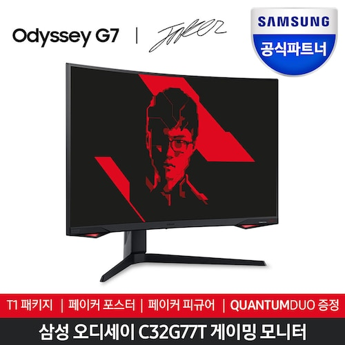 오디세이 G7 페이커 에디션 C32G77T