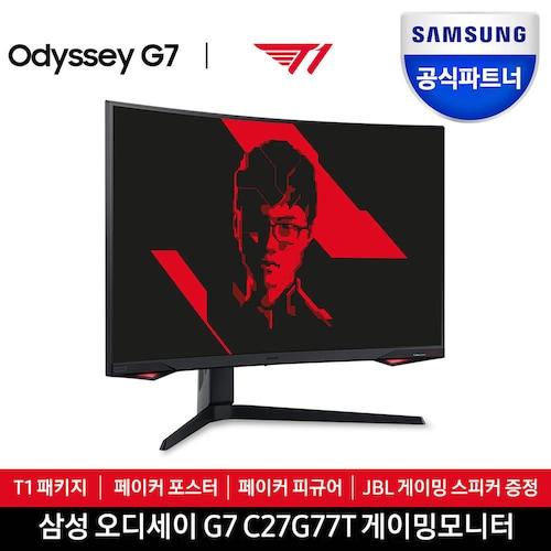 오디세이 G7 페이커 에디션 C27G77T
