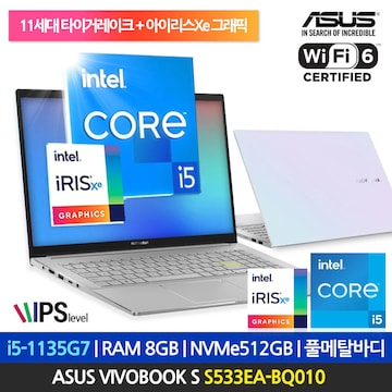 ASUS 비보북 S15 S533EA-BQ010(SSD 512GB)
