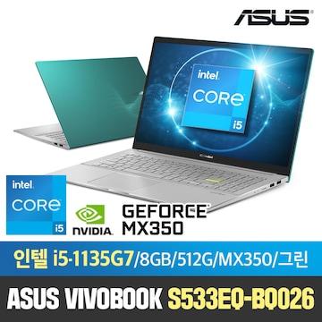 ASUS 비보북 S15 S533EQ-BQ026(SSD 512GB)