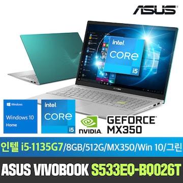 ASUS 비보북 S15 S533EQ-BQ026T(SSD 512GB)