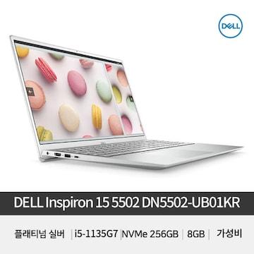 DELL 인스피론 15 5502 DN5502-UB01KR(SSD 256GB)