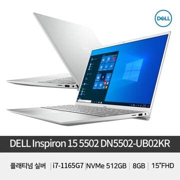 DELL 인스피론 15 5502 DN5502-UB02KR(SSD 512GB)