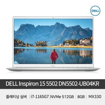 DELL 인스피론 15 5502 DN5502-UB04KR(SSD 512GB)