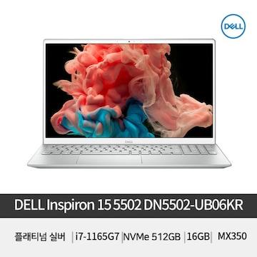 DELL 인스피론 15 5502 DN5502-UB06KR(SSD 512GB)