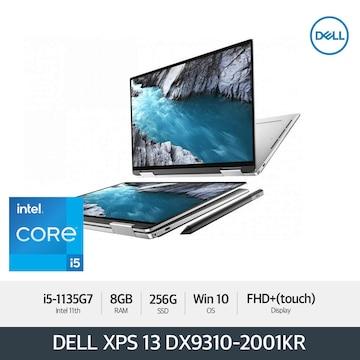 DELL 2in1 XPS 13 9310 2001KR(SSD 256GB)