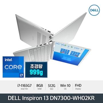 DELL 인스피론 13 7300 WH02KR(SSD 512GB)