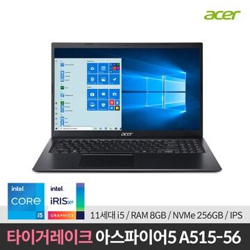 ACER 아스파이어5 A515-56 WIN10(SSD 256GB)