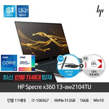 HP 스펙터 x360 13-aw2104TU(SSD 512GB)
