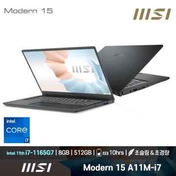 MSI 모던시리즈 모던15 A11M-i7(SSD 512GB)